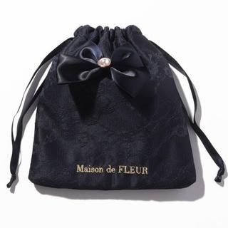 メゾンドフルール(Maison de FLEUR)のメゾンドフルール ダブルリボンレース巾着(ポーチ)