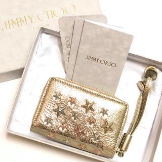 JIMMY CHOO - 【新品・未使用】ジミーチュウ スタースタッズ コインケース