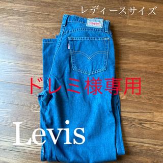 Levi's - Levisレディースデニム!