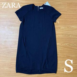 ザラ(ZARA)の新品タグ付 ZARA  ネイビーワンピース  スカート S(ミニワンピース)