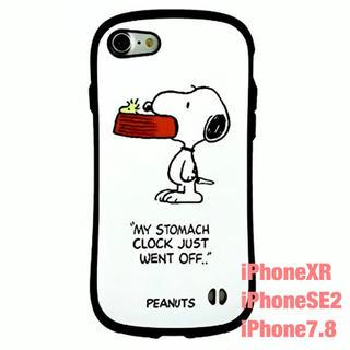 アイフォーン(iPhone)のスヌーピー第二世代 iPhone ケース アイフォン SE XR 7 8(iPhoneケース)