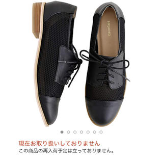 メルロー(merlot)の新品 未使用 メルロー メッシュマニッシュシューズ◡̈⃝︎⋆︎*(ローファー/革靴)