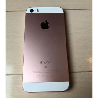 Apple - iPhon SE 16GB ローズゴールド SIMフリー 美品