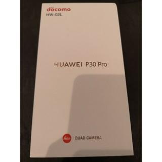 アンドロイド(ANDROID)の新品未使用 ドコモ SIMフリー HUAWEI P30Pro HW02L 青4(スマートフォン本体)