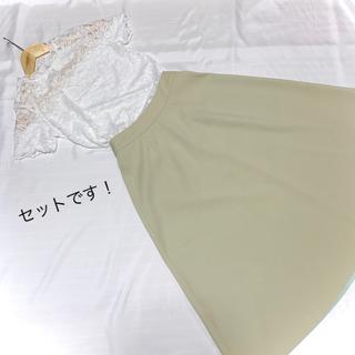 アンデミュウ(Andemiu)のブラウス フレアスカート セット GU Andmiu(ロングスカート)