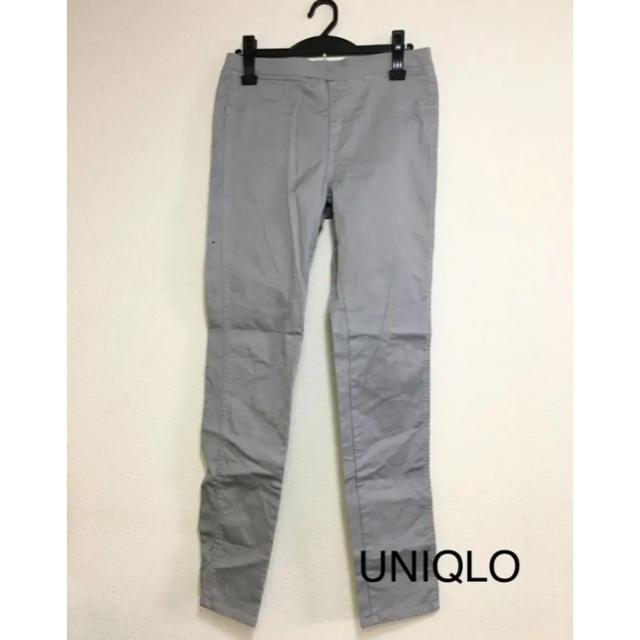 UNIQLO(ユニクロ)のUNIQLO グレー ストレッチパンツ レディースのパンツ(デニム/ジーンズ)の商品写真