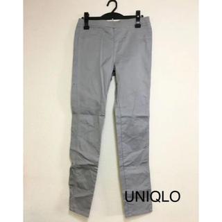 UNIQLO - UNIQLO グレー ストレッチパンツ