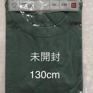 ユニクロ(UNIQLO)のUNIQLO Tシャツ 130cm  ★未開封★(Tシャツ/カットソー)