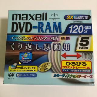マクセル(maxell)のmaxell くり返し録画用DVD-RAM 5枚 DRM120PMB.1P5S(DVDレコーダー)