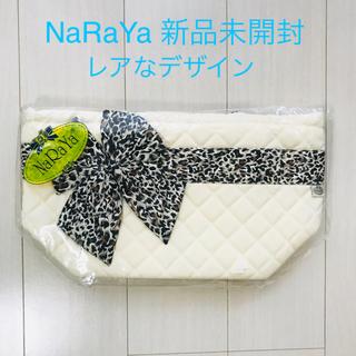 ナラヤ(NaRaYa)のNaRaYa ナラヤ リボンバッグ マザーズバッグ ヒョウ柄(トートバッグ)