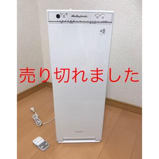 DAIKIN - DAIKIN MCK55V-W ホワイト 加湿ストリーマ空気清浄機