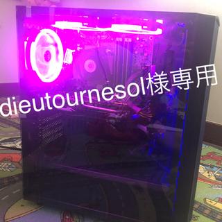 dieutournesol様専用 ゲーミングPC(デスクトップ型PC)