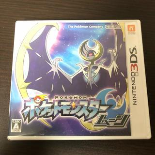 ポケモン - ポケットモンスター ムーン 3DS ソフト