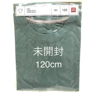 ユニクロ(UNIQLO)のUNIQLO Tシャツ 120cm 未開封(Tシャツ/カットソー)