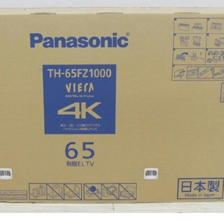 Panasonic - PanasonicVIERA TH-65FZ1000 2020年5月購入6年保証