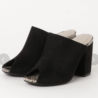 Ameri VINTAGE - Open Toe Sandal