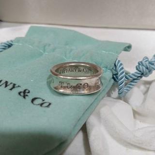 ティファニー(Tiffany & Co.)のティファニー リング 指輪 9号(リング(指輪))