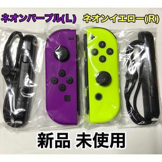 ニンテンドースイッチ(Nintendo Switch)のSwitchジョイコン ネオンパープル&ネオンイエロー(その他)