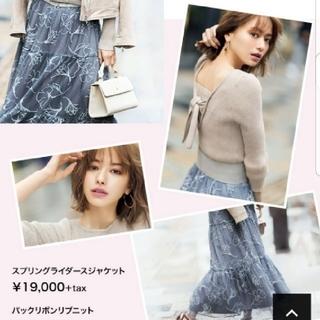 リランドチュール(Rirandture)のいいね不要即購入🆗️Rirandtureドローイング刺繍スカート(ひざ丈スカート)