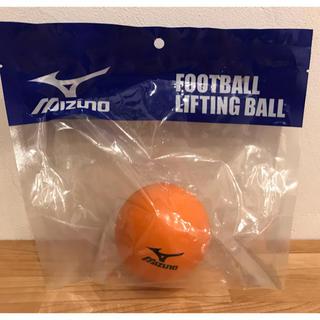 ミズノ(MIZUNO)の新品 ミズノ リフティングボール(ボール)