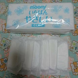 moony いちばんやさしい母乳パッド 40枚