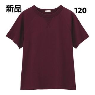 ジーユー(GU)の新品未使用 gu シンプル ラグランクルーネックT ジーユー 120(Tシャツ/カットソー)