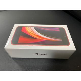 アップル(Apple)の【新品未開封】iPhone SE  64GB SIMフリー(スマートフォン本体)
