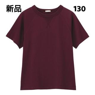 ジーユー(GU)の新品未使用 gu シンプル ラグランクルーネックT ジーユー 130(Tシャツ/カットソー)