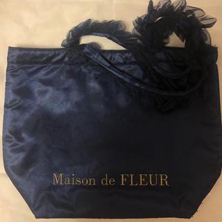 メゾンドフルール(Maison de FLEUR)のメゾンドフルール チュールトートバッグ ネイビー M(トートバッグ)