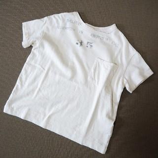 DENIM DUNGAREE - デニム&ダンガリー Tシャツ 120 FITH