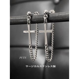 三代目 J Soul Brothers - 【ベーシッククロス&チェーンピアス シルバー】クロムハーツ好きに♪