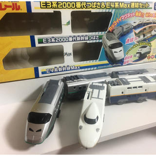 Takara Tomy - プラレール E3系つばさ2000番代&E4Max連結セット 東北新幹線