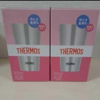 THERMOS - THERMOS  サーモス 真空断熱タンブラー 300ml✕2個セット