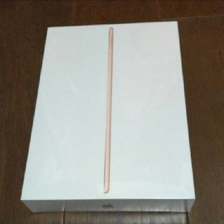 iPad - 【新品】iPad Air3 Cellularモデル 64GB ゴールド