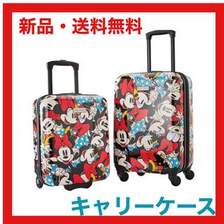 ディズニー(Disney)の【新品・送料無料】ディズニー スーツケース 2個セット(20インチ&18インチ)(スーツケース/キャリーバッグ)