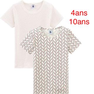 PETIT BATEAU - プリント半袖Tシャツ2枚組