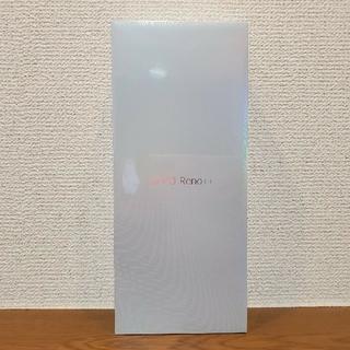 アンドロイド(ANDROID)の『新品』OPPO Reno A ブルー 64GB SIMフリー(スマートフォン本体)