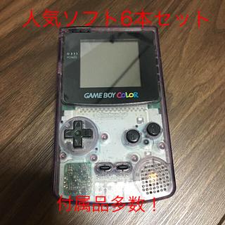 ニンテンドウ(任天堂)の【セール!】ゲームボーイカラー + 人気ソフト6本セット!(携帯用ゲーム機本体)