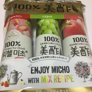 美酢 ミチョ 3本セット(ソフトドリンク)