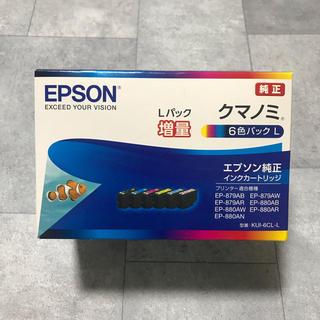 エプソン(EPSON)のエプソン 純正 カートリッジ クマノミ lパック 増量(PC周辺機器)