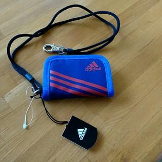 アディダス(adidas)の新品☆アディダスのネックストラップ付きミニ財布(小銭入れ)adidas子供用財布(財布)