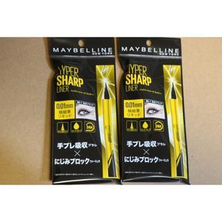 MAYBELLINE - メイベリン ハイパーシャープ ライナー R BK-1 漆黒ブラック 2個