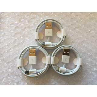 アップル(Apple)の【数量限定】iPhoneライトニングケーブル充電器 3本 シリアルナンバーあり(バッテリー/充電器)