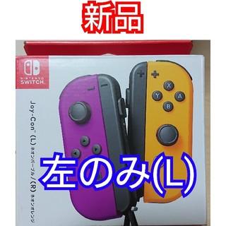 ニンテンドースイッチ(Nintendo Switch)の任天堂 Switch ジョイコン パープル 新品未使用(その他)