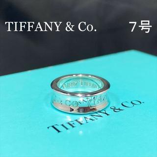 ティファニー(Tiffany & Co.)の新品仕上 ティファニー TIFFANY ナロー リング 指輪 ワイド シルバー(リング(指輪))