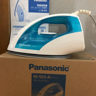 パナソニック(Panasonic)のスチームアイロン Panasonic  NI-S55-A(アイロン)