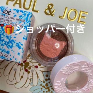 ポールアンドジョー(PAUL & JOE)の🎁ポール&ジョー 限定 スパークリングアイカラーリミテッド 003(アイシャドウ)