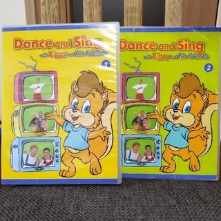 ディズニー(Disney)のDance and Sing DVD zippy and his friends(知育玩具)