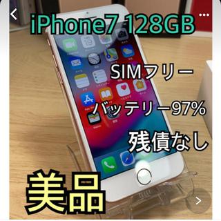 アップル(Apple)のりく様専用 再発送専用ページになります 再検品を行い発送になります(スマートフォン本体)