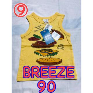 BREEZE - BREEZE 新品タグ付き 90